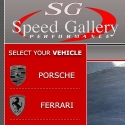 The Speed Gallery reviews and complaints