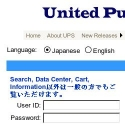 United publishers services