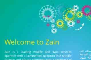 Zain reviews and complaints