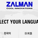 Zalman reviews and complaints