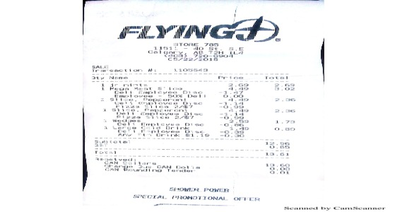 Pilot Flying J - Complaints