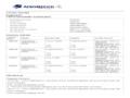 Aeromexico Airlines - Full refund