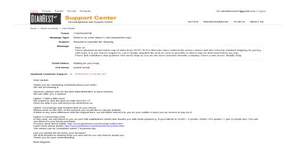 Worst service by Gearbest, Order No.:W1607040400285467