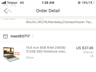 DHgate Profile review 625571