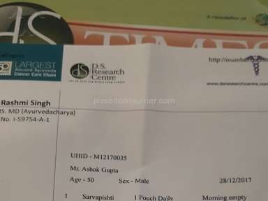 DS Research Centre Medical Care review 252952