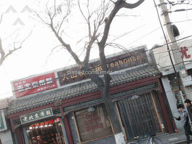 Dashanqing Tea House - Tea Scam in Beijing!!! Warning to Tourists!!!
