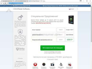 Safecart Omnitweak Software Driver Updater review 225242