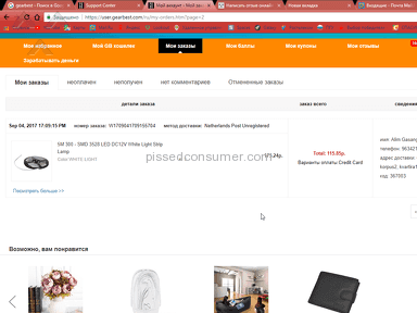 Gearbest Customer Care review 260740