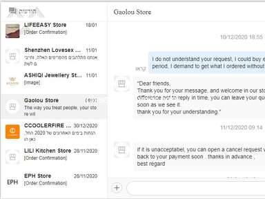 Aliexpress Customer Care review 903934
