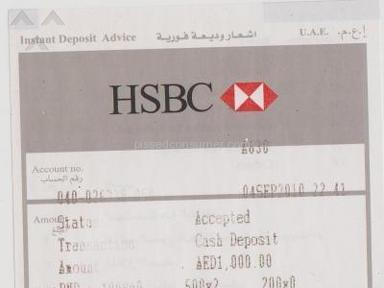 HSBC UK Hsbc Group Loan review 4625