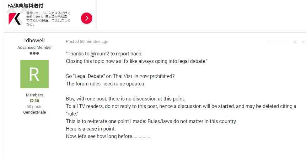 21 Thai Visa Moderator Reviews and Complaints @ Pissed Consumer