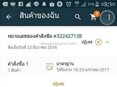 Lazada Thailand Website review 184774