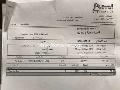 Complaint against Nissan Egypt