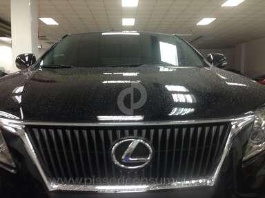 Lexus Auto review 44659