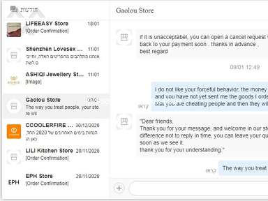 Aliexpress Customer Care review 903936