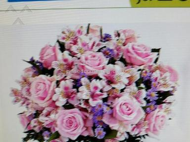ProFlowers Flowers review 63397