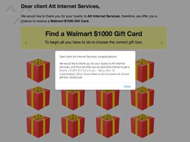 Mapquest - Bogus WalMart ad pop up