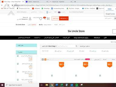 Aliexpress Auctions and Marketplaces review 848410