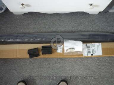 Autoplicity Equipment review 92869