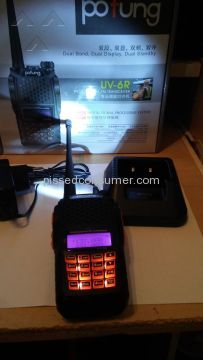 Pofung Uv-6r Radio