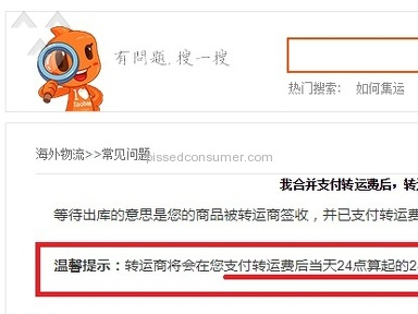 Taobao Prouter Delivery Service review 241420