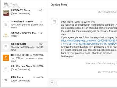 Aliexpress Customer Care review 903938