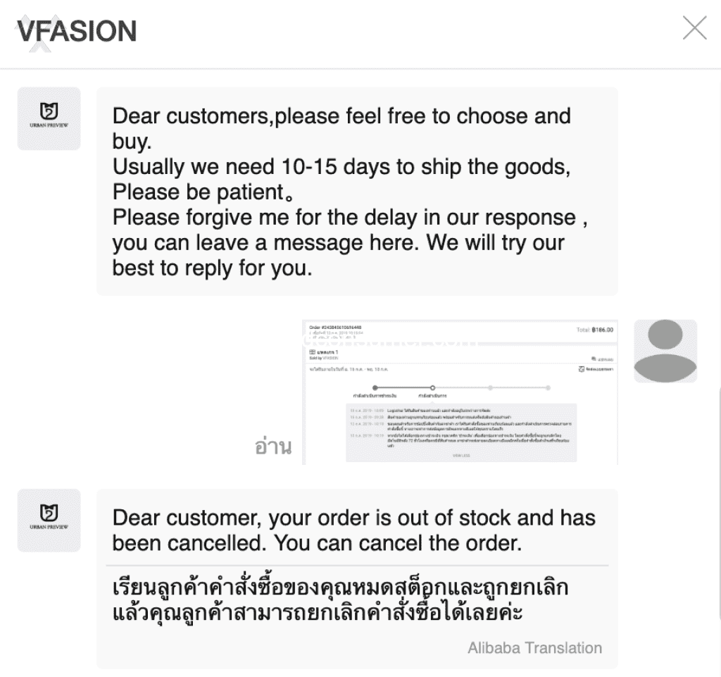136 Lazada Thailand Reviews and Complaints @ Pissed Consumer