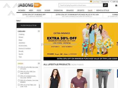 Jabong E-commerce review 70489