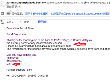Yuen Secret Store - Delay 3month payment