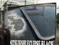Mitsubishi Motors North America - 2006 Mitsubishi Eclipse Car Review
