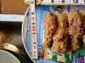 Popeyes Louisiana Kitchen - Popeyes reselling stripped chicken