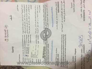 Saudi Arabian Airlines - Simple Review #1467250068
