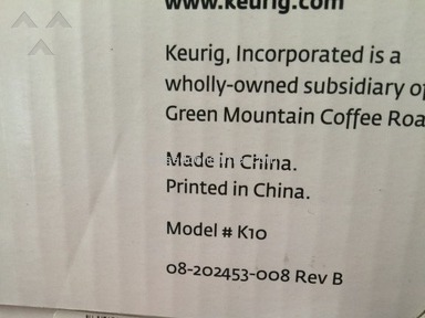 Keurig Appliances and Electronics review 81487