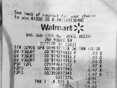 Walmart - More double-scans
