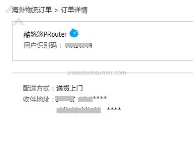 Taobao Prouter Delivery Service review 241416