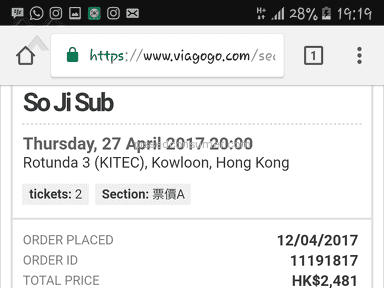 Viagogo - So Ji Sub Twenty The Moment Concert Ticket Review