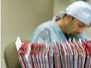 Allscripts Hospitals, Clinics and Medical Centers, Doctors review 28399
