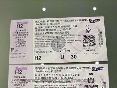 Viagogo Mayday Concert Ticket review 283476