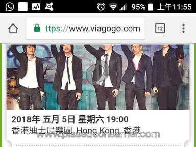 Viagogo Mayday Concert Ticket review 283474