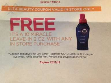 Ulta Cosmetics and Personal Care review 103571