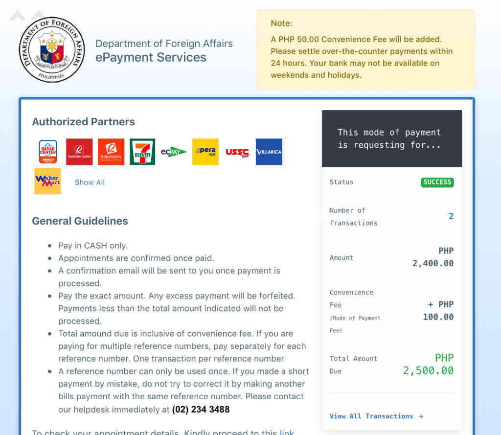 Dfa Passport Appointment System No Application Code Oct 17 2018