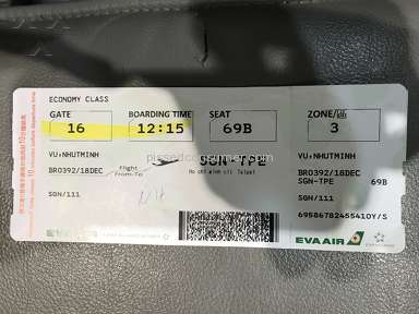 EVA AIR - Very bad and unprofessional service